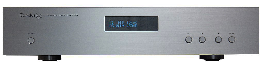 FPGA Digital FMチューナ
